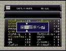【名作が』クロノトリガー初見実況【なんぼのもんじゃ】 Part35
