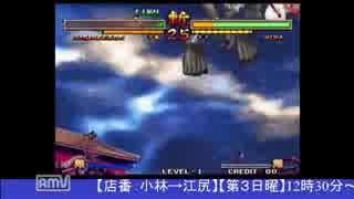 2015-03-15 中野TRF サムライスピリッツ零SPECIAL 大会後野試合 その1