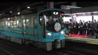 IRいしかわ鉄道521系 夢と希望を乗せて金沢駅を出発!