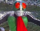 仮面ライダー 第58話「怪人毒トカゲ おそれ谷の決斗!!」