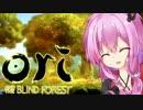 【ニコニコ動画】【Ori and the Blind Forest】枯れた森を取り戻せ #0【結月ゆかり実況】を解析してみた