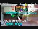 【ニコニコ動画】20150318 暗黒放送 センパチと嫁が消えた放送 1/12を解析してみた