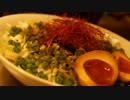 【ニコニコ動画】いいかげんに作る 汁なし担々麺(おまけ付き)を解析してみた