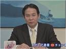 【早い話が...】国会中継を遮った地震速報、NHKの報道しない自由[桜H27/3/18]