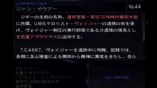 ゼノサーガのデータベースを解説する動画 Part015