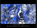 【ニコニコ動画】YooSanHyakurei feat  深海棲艦 - Seraphimを解析してみた