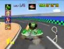 マリオカート64 コード使用