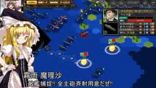 【ゆっくり実況】大戦略大東亜興亡史3ストーリー動画Part46