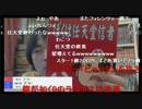 【ニコニコ動画】【2015/3/18 18:30】ピョコ生#266 任天堂への信仰心があればDeNA提携も許せる 1/2を解析してみた