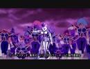 【キリン メッツCM】フリーザが男女踊ってみた【男女】 thumbnail