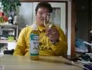 【ニコニコ動画】キリン 世界のキッチンから 晴れ茶 試飲レビューを解析してみた