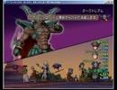 【DQX】ダークドレアム、チムメン3人とほぼ初見で全滅【ネタバレ注意】