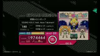 【BeatStream】惑星☆ロリポップ【beastFC】