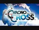 【ニコニコ動画】クロノクロス初見実況プレイ【コメント返し】を解析してみた