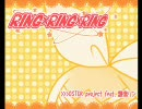 【鏡音リン】RING×RING×RING【オリジナル曲】