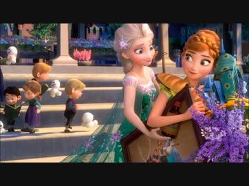 アナと雪の女王 エルサのサプライズの画像 p1_28