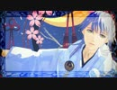 【ニコニコ動画】千本桜【MMD刀剣乱舞】鶴丸国永を解析してみた