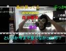 【ニコニコ動画】20150320 暗黒放送 元気をよこせ放送 2/5を解析してみた