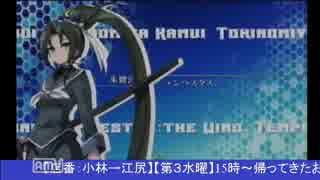 2015-03-18 中野TRF アルカナハート3LOVEMAX SIXSTARS!!!!!! 大会後野試合