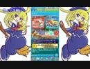 ぷよクエで魔道石150個使って「ウィッチ」狙った結果wwwww【初代ガチャ】 thumbnail