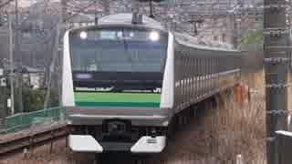 成瀬駅(JR横浜線)を発着・通過する列車を撮ってみた~その2~