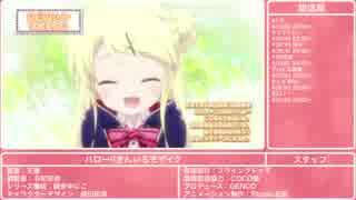 2015年 春アニメ紹介