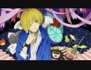 【ニコニコ動画】【オリジナルPV】ヘルシーな生活 歌ってみた【律可】を解析してみた