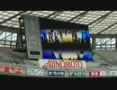 【ニコニコ動画】2015年3月21日 東京V対水戸 甘城ブリリアントパーク ヴェルディ選手紹介を解析してみた