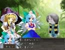 【幽霊族の親子が】第一話 part2/3【幻想入り】
