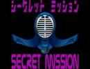 【ニコニコ動画】Secret Mission  - Neo New York -を解析してみた