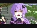 【Minecraft】マイモン!Act.58:「NOUKINだから仕方ないね」