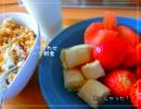 【ニコニコ動画】日々の料理をまとめてみた#11  -5食-を解析してみた