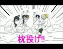 【刀剣乱舞】夜の刀剣男士部屋【手描き】