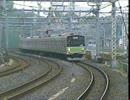 2004年の鉄道動画~JR編その1~
