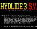 ハイドライド3SV OP