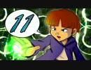 【SFC】どうにもならない今日だけど魔法陣グルグルを実況プレイpart11