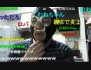 【ニコニコ動画】20150322 暗黒放送 野田のお母さんに会ってきた放送 1/2を解析してみた