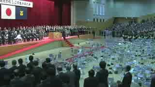 H27/3/22 防衛大学校卒業式【答辞・校歌・学帽投げ退場】