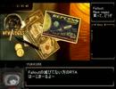 Fallout:NewVegas_UE_RTA_40分37秒