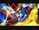 トライオン3のテーマ【浪花のバリBARI最強合体】