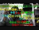 【ニコニコ動画】20150323 暗黒放送 第一回ポリ秋イラスト選手権放送 3/3を解析してみた