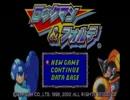 希望を胸にGBA版「ロックマン&フォルテ」を実況するッ! BASS-1(7)