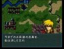 【実況】ファイアーエムブレム 聖戦の系譜 3章part7