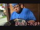 【ニコニコ動画】【超大盛り】爆弾ラーメンにチャレンジしてみた 後半【賞金5000円】を解析してみた