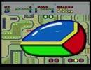 PCエンジン版 ファンタジーゾーン(FANTASY ZONE)