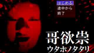 おばあちゃん国外失踪事件【実況】 part1