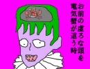 千々石ミゲル友の会のテーマ【鏡音リン】【オリジナル】