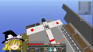【Minecraft】科学の力使いまくって隠居生活隠居編 Part86【ゆっくり実況】