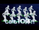 ガシャーン、ガシャーン、ニコロボット2015ダヨ!