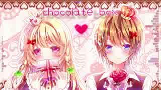 【crain♦月乃】chocolate box【歌ってみた】